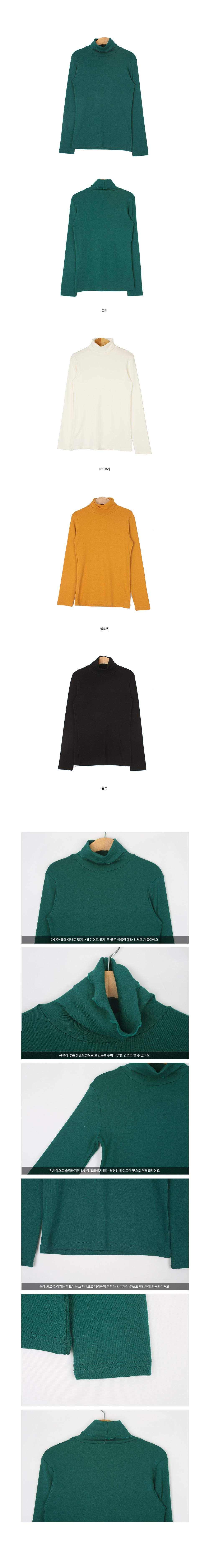코모 폴라 티셔츠 (4color)18,200원-메스민패션의류, 여성상의, 긴팔티셔츠, 폴라/터틀넥바보사랑코모 폴라 티셔츠 (4color)18,200원-메스민패션의류, 여성상의, 긴팔티셔츠, 폴라/터틀넥바보사랑