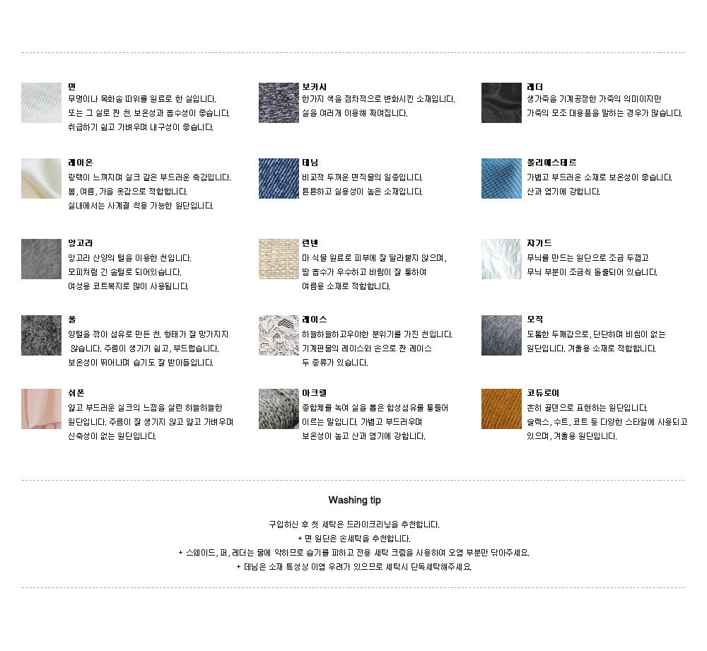 캐드 레이온 티셔츠 (4color)24,000원-메스민패션의류, 여성상의, 긴팔티셔츠, 무지바보사랑캐드 레이온 티셔츠 (4color)24,000원-메스민패션의류, 여성상의, 긴팔티셔츠, 무지바보사랑